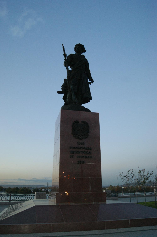 Памятник основателю Иркутска
