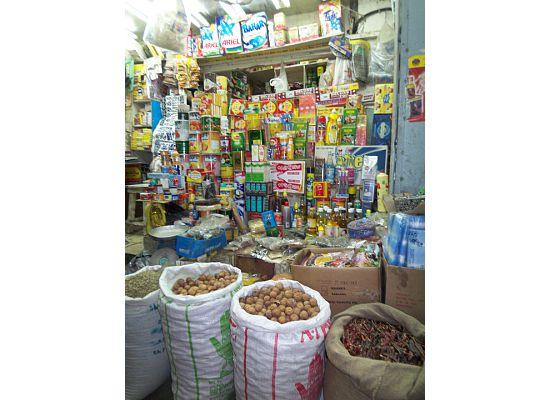 Старый рынок Сук Матрах