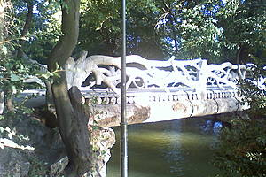 Парк Cismigiu Gardens