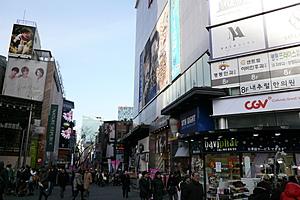 Торговый квартал Мёндон
