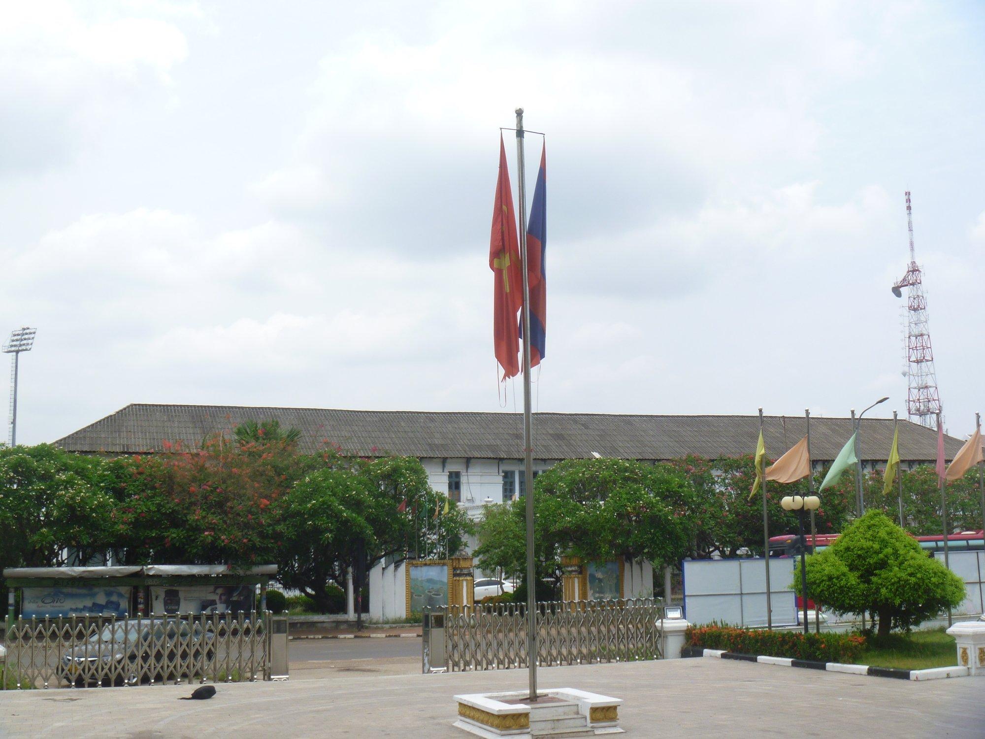 Лаосский национальный исторический музей