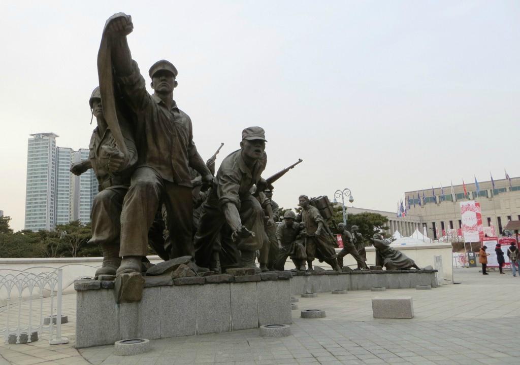 Военный мемориал Республики Корея