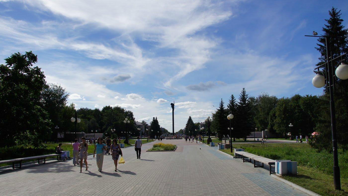 Центральный парк культуры и отдыха им. ХХХ-летия ВЛКСМ