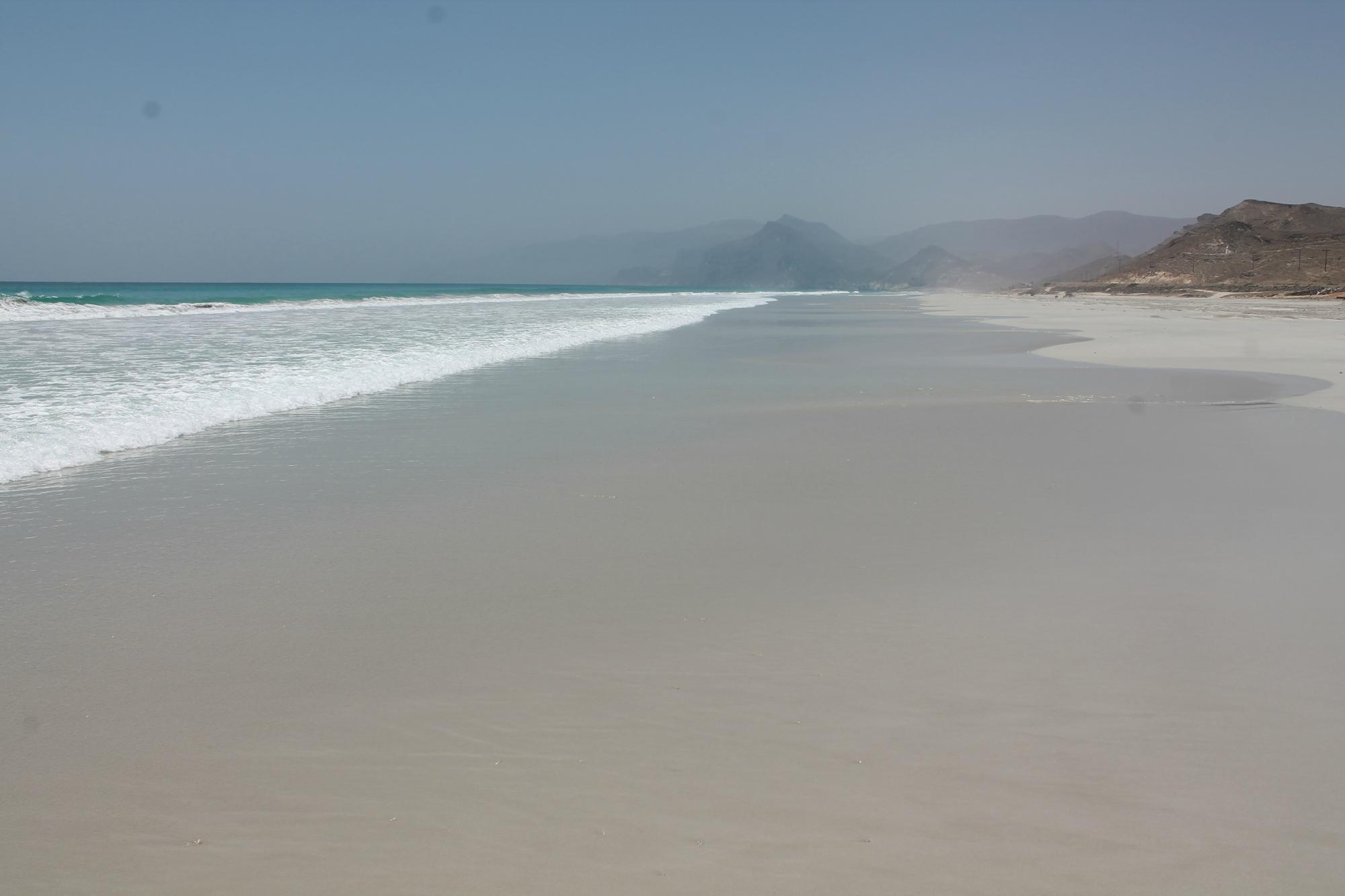 Пляж Al Mughsail