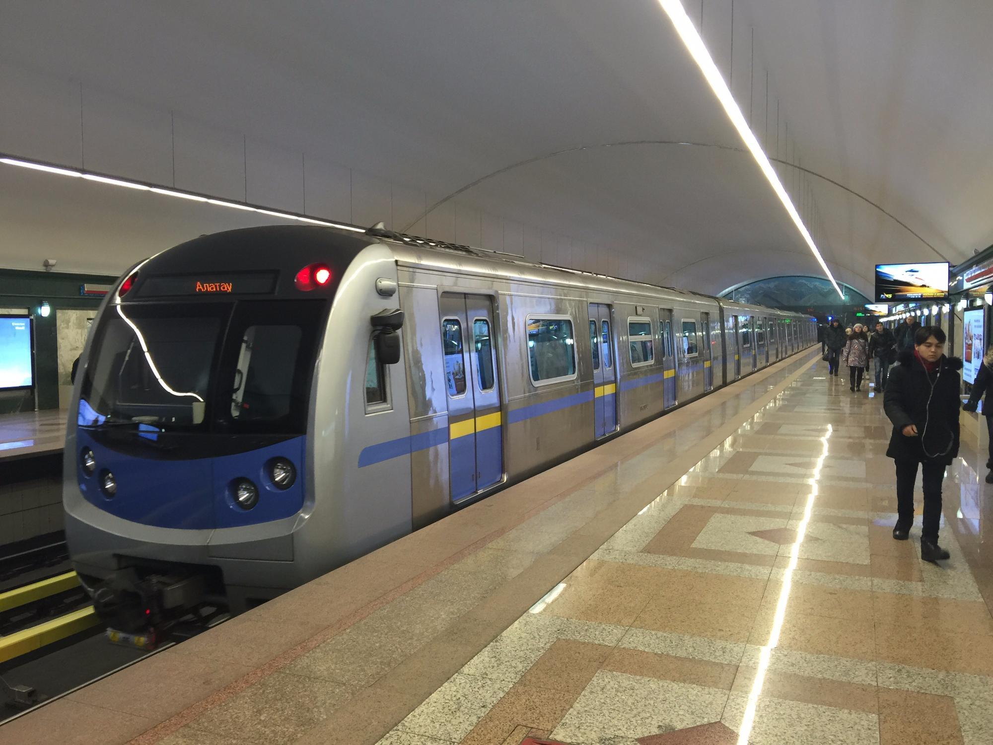 Алма-атинский метрополитен