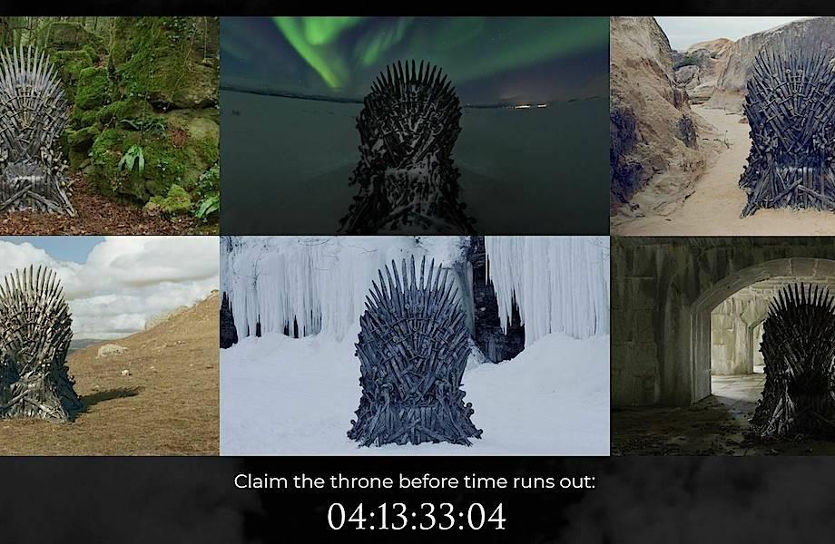 Создатели «Игры престолов» спрятали по миру 6 железных тронов и предложили найти их