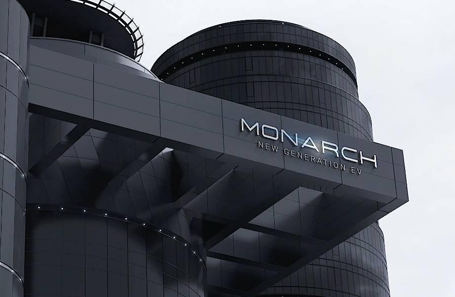 Автомобиль «Монарх»: российский ответ Тесле