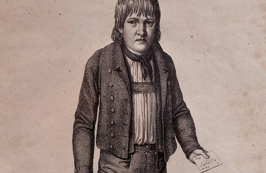 Самая странная тайна XIX века: кем же был Каспар Хаузер, мальчик из ниоткуда
