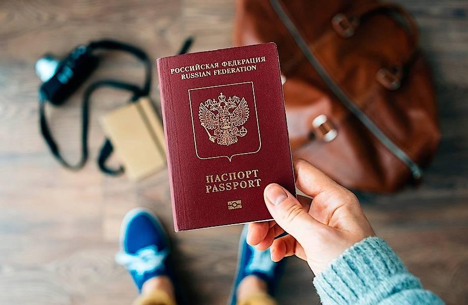 Почему паспорта в мире делают с обложками одного из четырех цветов