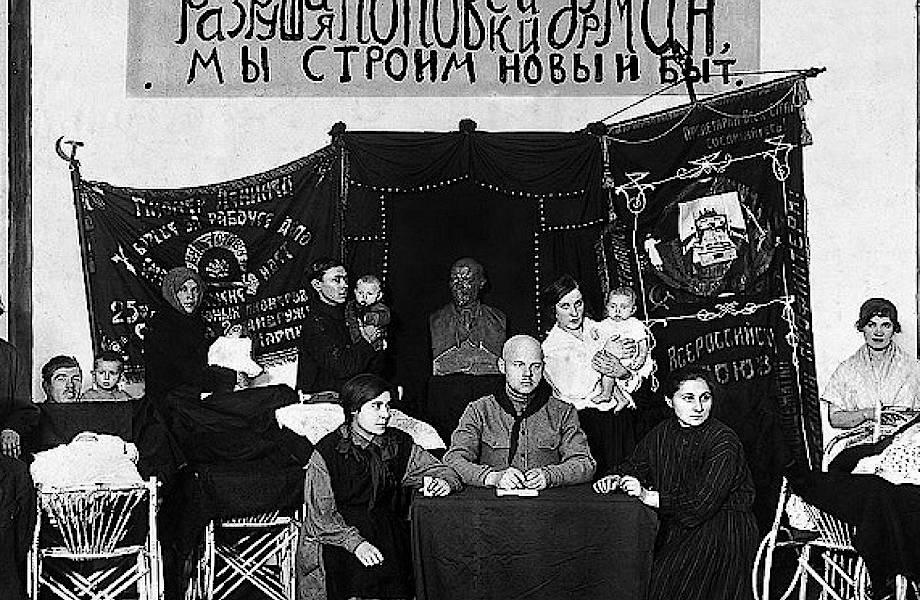 Как венчание заменил томик Маркса, а господ — товарищи: перемены в обществе СССР