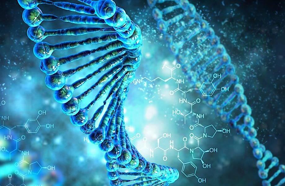 Ученые нашли вещество, из которого могла зародиться жизнь на Земле