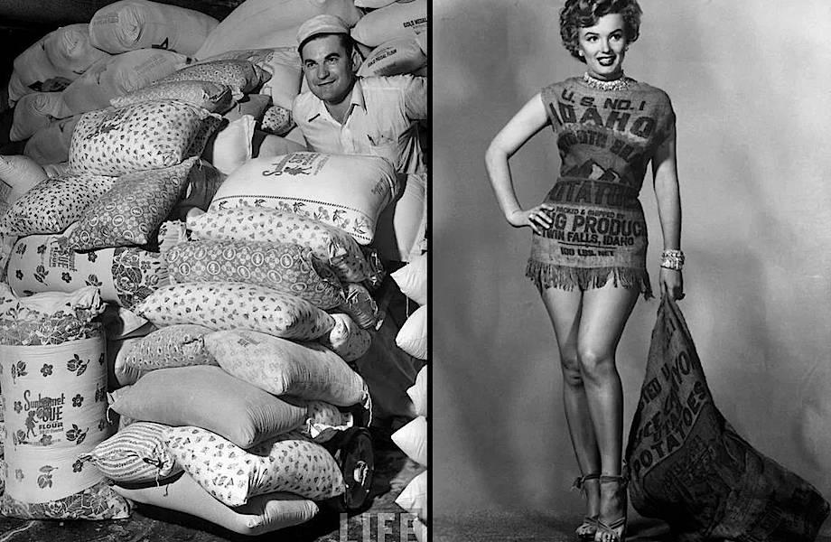 Почему Мэрилин Монро решила надеть на себя картофельный мешок