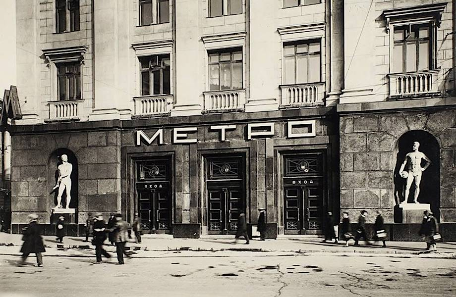 Станции метро на первом этаже: зачем их встраивали в дома