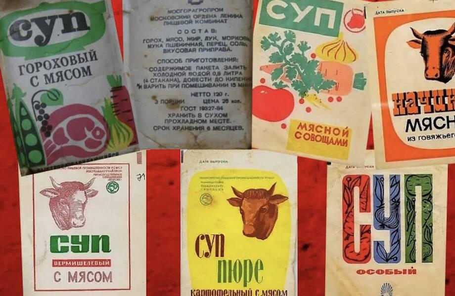 Как выглядели «вредности» в СССР: 4 продукта, отличающиеся от сегодняшних аналогов