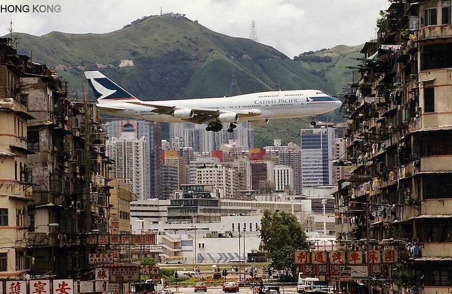 Самолеты прямо над головами: как летали в самый опасный аэропорт в мире