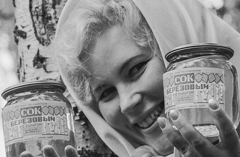 Чем на самом деле был березовый сок в СССР, и почему теперь его почти не продают